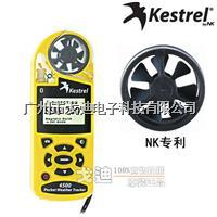NK4500风速计|气象风速仪(17合一) NK4500