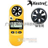 NK3500风速计|气象风速仪(12合一) NK3500