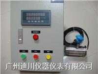 广东定量加水系统,广西定量加水系统,福建定量加水系统,湖南定量加水系统
