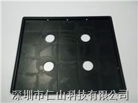 TP+LCM专用防静电托盘 手机盖板周转盘、防静电pcb托盘、防静电托盘TP+LCM专用