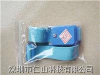 手腕带、静电环 深圳手腕带批发价格、手腕带厂家、进口手腕带、国产手腕带