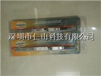 ESD-2AX防静电镊子 供应ESD-2ax防静电反差镊子、反差镊子批发供应
