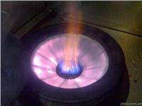 红外线环保节能炉头