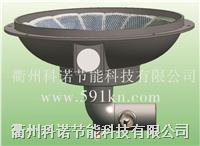 科诺大锅灶一体式炉头