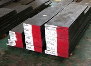 BH11模具材料--特殊钢材BH11价格--BH11材料价格