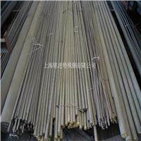 1.4462 徳标DIN标准不锈钢 1.4462