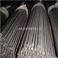 1.4462 徳標DIN標準不銹鋼