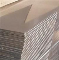 美国alcoa mic-6精密铸铝板/铝合金板价格 MIC-6精密铸造铝板