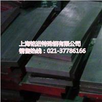 热作模具钢SWPH13的特性 特种模具钢热处理 SWPH13