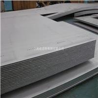 AL-2205TM不锈钢板 钢板价格
