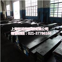 新型SDH13钢材,上宝钢SDH13材料价格,SDH13材料材质 SDH13