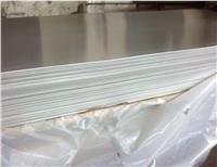 MIC-6铝板MIC-6价格MIC-6规格 MIV-6价格