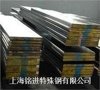 厂家直销H13热作模具钢 H13模具钢价格 H13