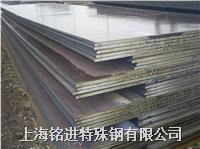 供应SA387Gr11合金钢板 SA387Gr11锅炉钢价格 SA387Gr11