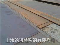 供应SA387Gr11合金钢板 SA387Gr11锅炉钢价格