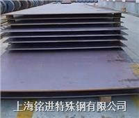 厂家SA387Gr22合金钢板 SA387Gr22压力容器用钢 SA387Gr22