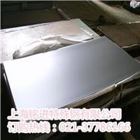 022Cr22Ni5Mo3N不銹鋼板價格 國產材料 022Cr22Ni5Mo3N