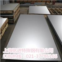 0Cr18Ni12Mo2Ti不銹鋼材料 0Cr18Ni12Mo2Ti