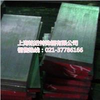 DHA1模具钢材成分 DHA1性能 DHA1