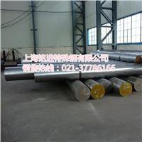 HAP50粉末高速钢,化学成分,性能 HAP50