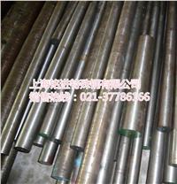 HS97R高硬度高速钢 HS97R化学成分 HS97R