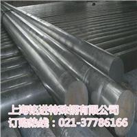 HS6-5-2-5含钴高速钢切削性能 化学成分 HS6-5-2