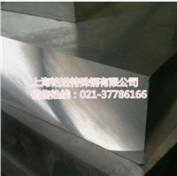 4Cr3Mo2MnVB(ER8)模具钢价格 4Cr3Mo2MnVB成分 4Cr3Mo2MnVB
