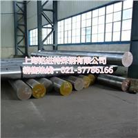 90MNV8模具钢用途 90MNV8价格