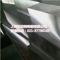 CrWMn模具钢价格 CrWMn热处理