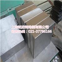 55WC20模具鋼價格 55WC20用途 55WC20