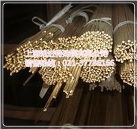 C11000是什么材料 C11000電解銅價格 C11000