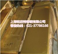 ZCuSn10Zn2锡青铜价格 ZCuSn10Zn2化学成分 ZCuSn10Zn2