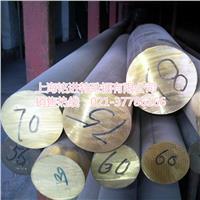 ZCuSn10Pb1铸造锡青铜 ZCuSn10Pb1铜棒化学成分 ZCuSn10Pb1