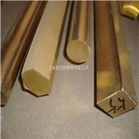 HSi80-3硅黃銅板,HSi80-3硅黃銅棒價格 HSi80-3
