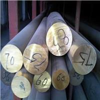 HAl60-1-1铝黄铜棒化学成分_HAl60-1-1价格 HAl60-1-1