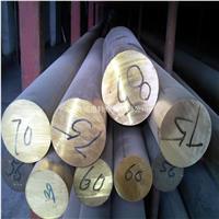 HMn58-2錳黃銅棒化學成分,HMn58-2密度 HMn58-2