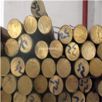HSn70-1锡黄铜棒化学成分 HSn70-1价格 HSn70-1
