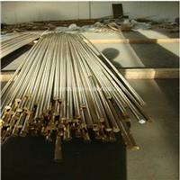 HSn70-1錫黃銅棒化學成分 HSn70-1價格