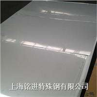 0Cr17Mn13Mo2N圓鋼價格,0Cr17Mn13Mo2N不銹鋼 0Cr17Mn13Mo2N