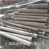 0Cr17Mn13Mo2N圆钢价格,0Cr17Mn13Mo2N不锈钢