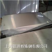 1.4362不銹鋼板、1.4362化學成分