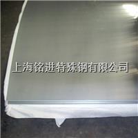 06cr25ni20不锈钢板 06cr25ni20