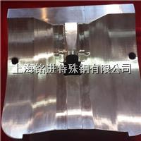 DH31-S模具钢材