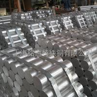 HastelloyC合金材料钢板用途