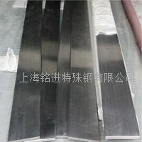 材质Hastelloy C-4钢板用途