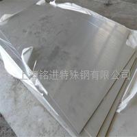 UNS S32550不锈钢板现货 UNS S32550