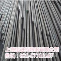 上海1Cr17Ni7不锈钢 齐全