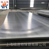 1Cr21Ni5Ti板材现货规格-1Cr21Ni5Ti