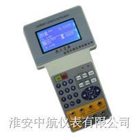 热工宝典 ZH-R1000
