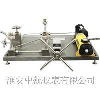 台式压力源(水压源) ZH-YFT-60A